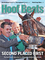 Hoof Beats September 2017 Cover